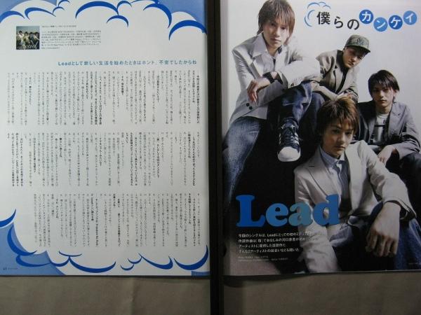 '05【河口恭吾との出会い】Lead ♯