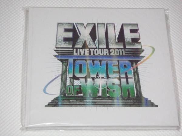 EXILE LIVE TOUR 2011 TOWER OF WISH パンフレット 新品