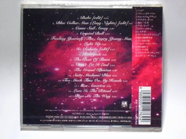 スティクス/グレイテスト・ヒッツ【新品未開封・日本盤:CD】★送料無料★
