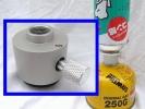 ガス詰め替えアダプター カセットボンベCB缶⇔アウトドア用OD缶/