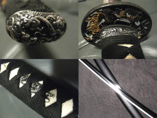 送料無料◆坂本龍馬の差料『陸奥守吉行』最高級居合刀 日本製 上級居合刀_画像3