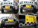 JB23W Jimny / skid plate / under garnish / bumper