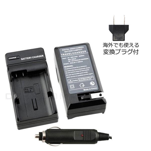 新品 パナソニックDMW-BLC12 互換バッテリー DMC-G5/DMC-FZ200_画像3