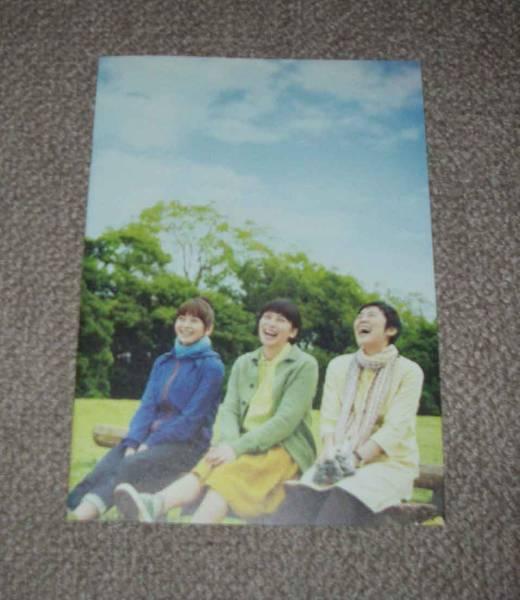 「すーちゃん まいちゃん さわ子さん」プレスシート:柴咲コウ ライブグッズの画像