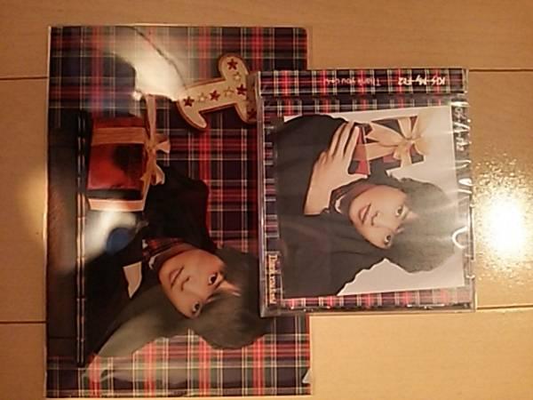 Kis-My-Ft2 CD Thank you じゃん! SHOP盤 玉森 裕太ver セット