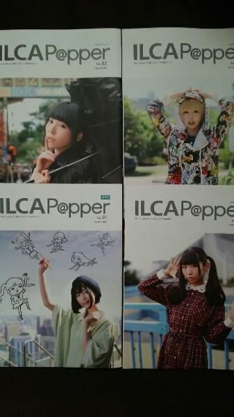 でんぱ組.inc イルカペッパー 冊子8点セット 新品 未読