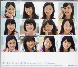 X21 恋する夏! 2nd CD 初回限定封入特典 田中珠里 生写真付_画像3