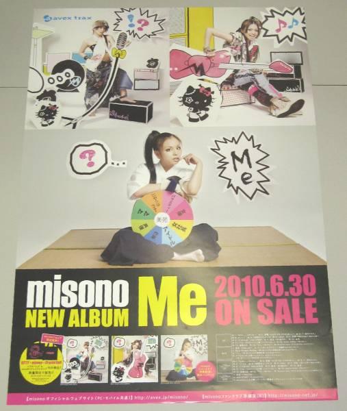 /T◎ ポスター MISONO ミソノ [ Me ] ヘキサゴン ファミリー