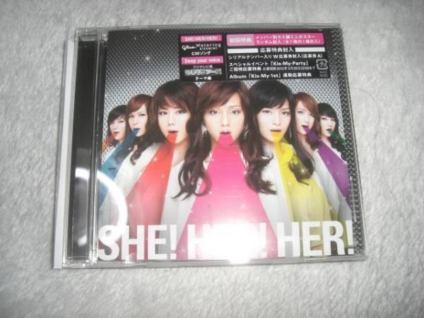 7349 キスマイ SHE HER HER(宮田くんバージョン)一応新品