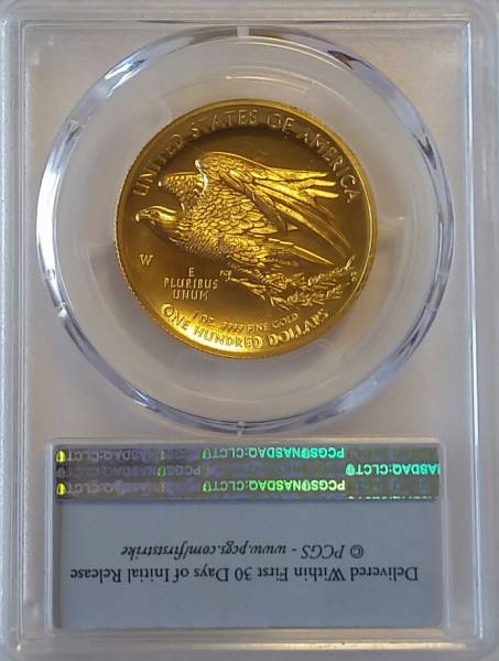 PCGS MS70PL First Strike