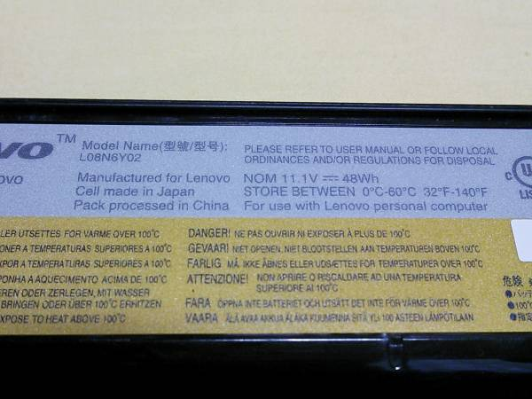 ◇Lenovo G550 2958 付属 バッテリーパック L08N6Y02 純正品 ノートパソコン用 ジャンク品_画像2
