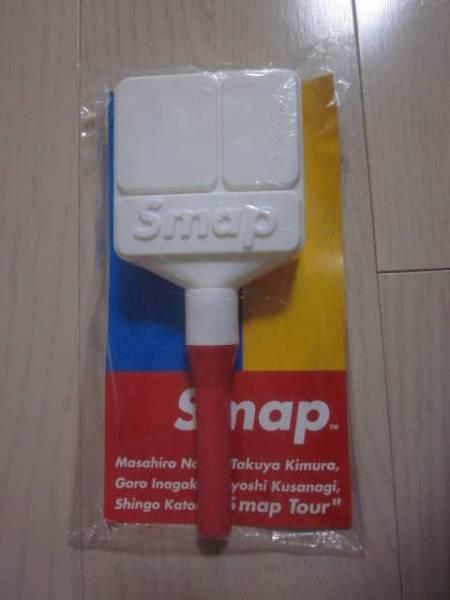 レア★SMAP★2000年★S map★ペンライト★ライブグッズ★貴重