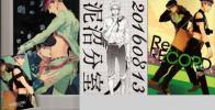 ジョジョ同人誌□4部/仗露/夏コミ新刊+再録本/2冊セット+無配/泥沼分室/鈴木ツタ