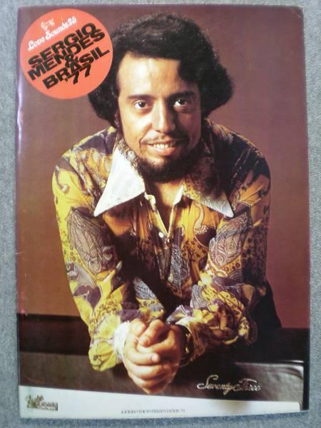 パンフレット 「セルジオメンデス&ブラジル77」 1973年来日公演