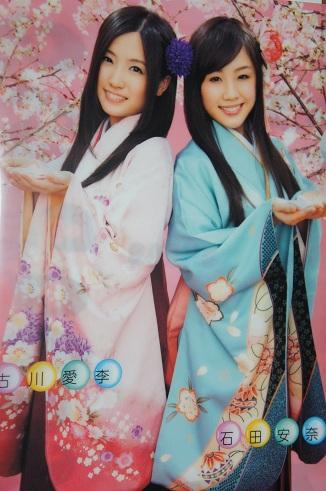 AKB48 SKE48 クリアファイル 総選挙 生写真 古川愛李 石田安奈