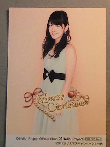 ℃-ute 鈴木愛理「2012クリスマスキャンペーン」特典L判生写真