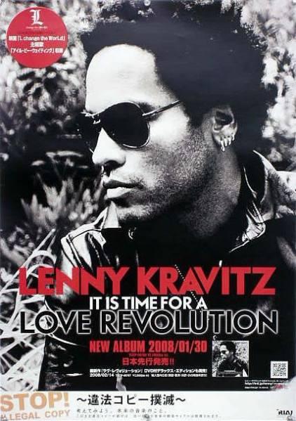 LENNY KRAVITZ レニー・クラヴィッツ B2ポスター (Z19011)