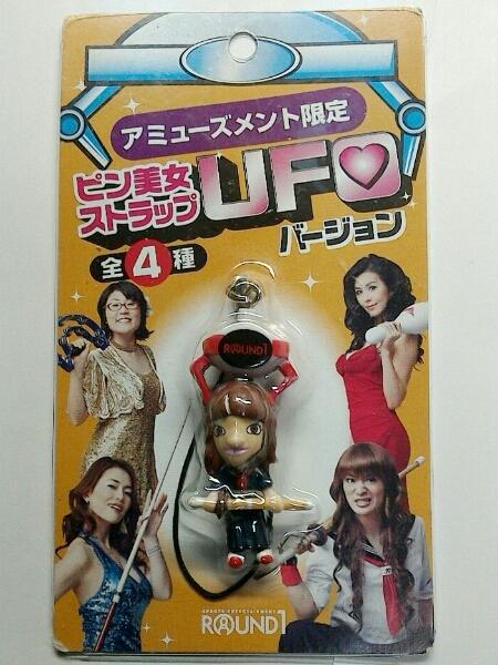 ROUN1 アミューズメント限定ピン美女UFOバージョン桜塚やっくん