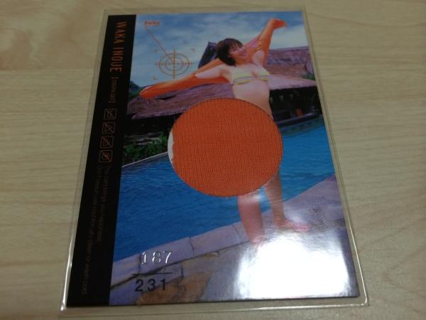 ◆187/231 井上和香【BOMBハイパー】コスチュームカード07 グッズの画像