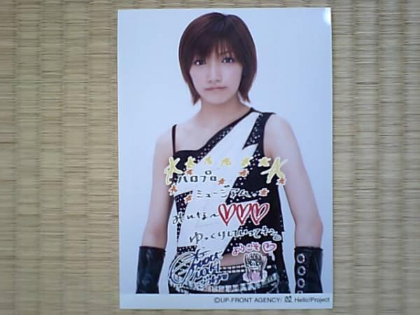 2004/8/14【後藤真希】名古屋ハロプロミュージアム記念2L生写真