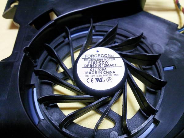 ◇DELL Optiplex 755SF 760SF 780SF等 HDDマウンタ ファン付◆PC整備・動作確認済み_画像2