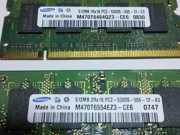 ◇ノート用 SAMSUNG PC2-5300S 512MB×2個(計:1GB) 中古品◆PC整備・動作確認済み_画像2