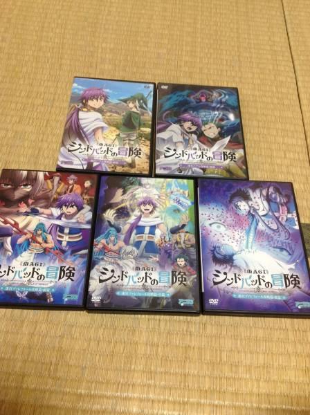 MAGI マギ シンドバッドの冒険 オリジナルアニメDVD 5枚セット グッズの画像