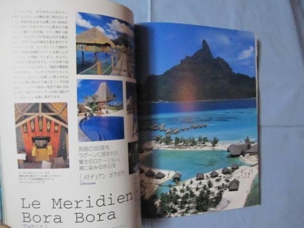 ★南太平洋の小さなホテル 【写真集・ガイドブック・癒し】_画像3