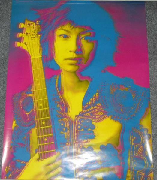 ◆ポスター◆鈴木亜美(鈴木あみ)10