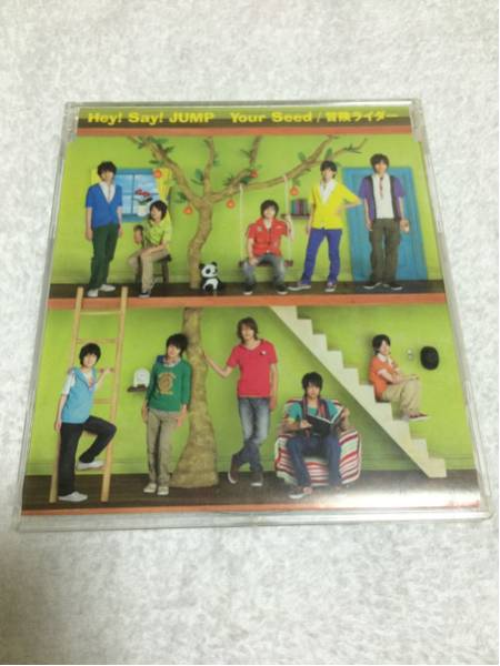 《Hey!Say!JUMP》Your Seed/冒険ライダー 通常盤CD