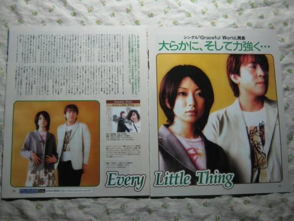 '01【Graceful World発表】 every little thing 持田香織 ♯