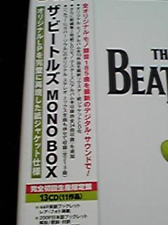 THE BEATLES MONO BOX 完全初回生産限定盤 帯付き 美品 即決 アルバム 紙ジャケット仕様 モノ音源 即決 ビートルズ _画像2