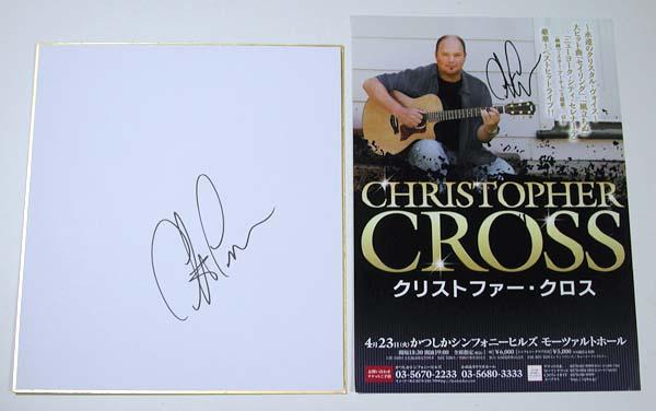 クリストファー・クロス/CHRISTOPHER CROSS直筆サイン