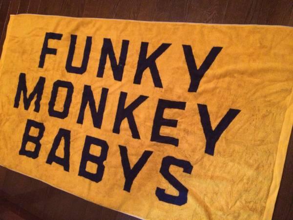 FUNKY MONKEY BABYS【新品】超BIGバスタオル ファンモン