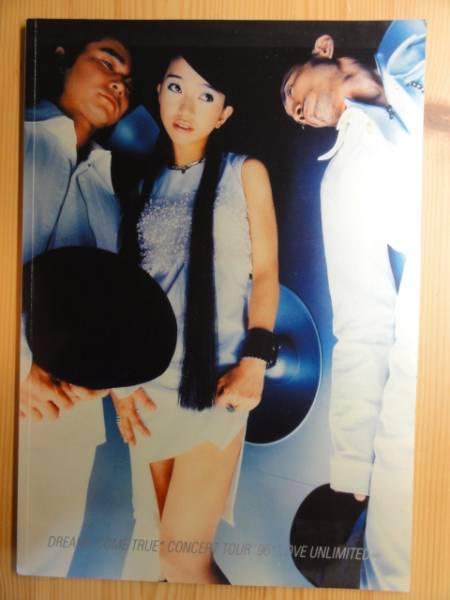 ♪ドリカム♪コンサート'96 LOVE UNLIMITED∞ パンフレット