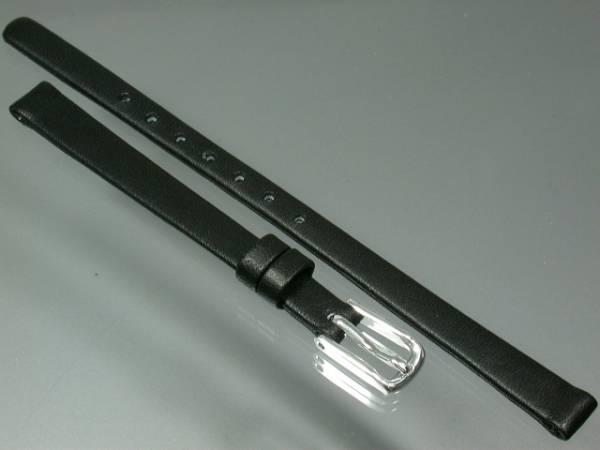 【即決】 7mm黒カーフバンド新品C-05牛皮革BAMBI