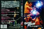 YA0592 ZERO1-MAX IMPACT Vol.11 レンタル版 DVD