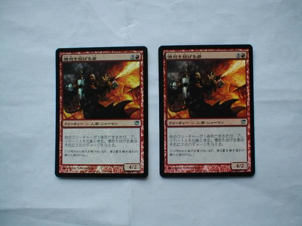 MTG 憤怒を投げる者 foil 日本語3枚、英語1枚_画像1