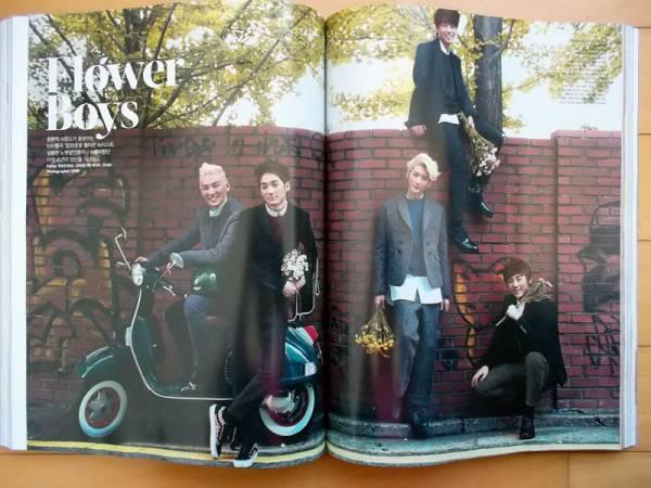 [NU'EST] 韓国雑誌切り抜き7P/2013年10月