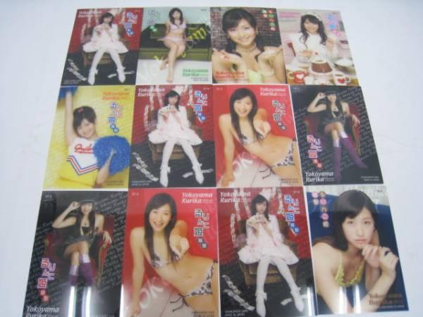 12点セット 横山ルリカ SP カード るりんこ姫 アイドリング ライブグッズの画像