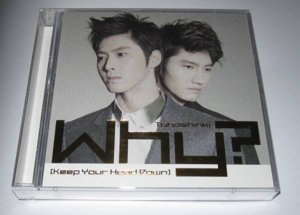 東方神起 CD+DVD 初回盤 Why? ジャケカ付 チャンミン 切手可