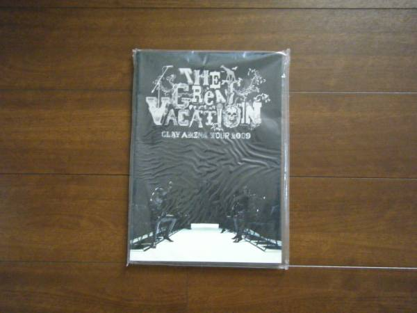 GLAYTHE GREAT VACATIONパンフレット