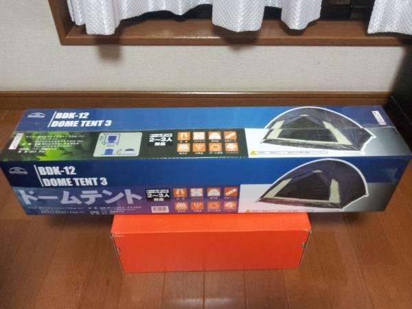 ★新品未使用未開封 ドーム型テント BDK-12_画像1