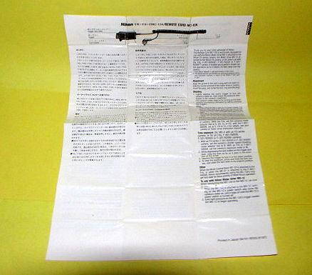 ACB1634 ニコン リモコンコード MC-12A 和文英文 取説