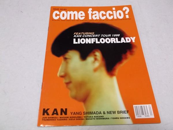 ●KAN★カン【 1998 ツアーパンフ 】