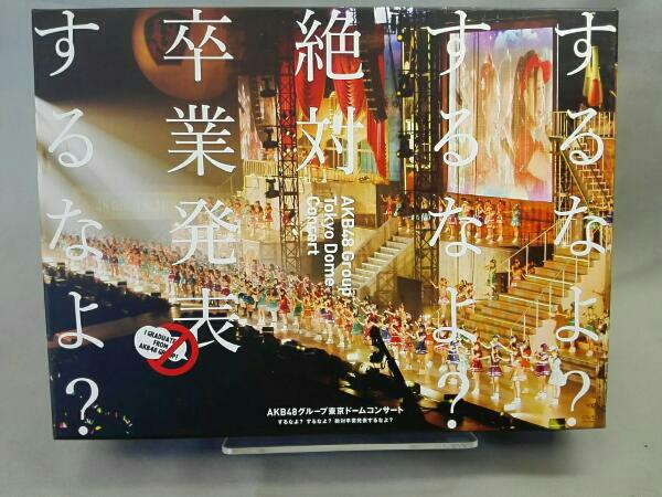 AKB48グループ東京ドームコンサート ライブ・総選挙グッズの画像