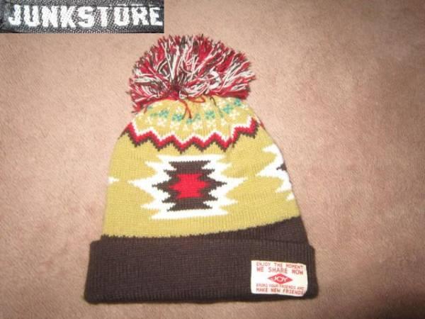 レア! JUNK STORE ジャンク ストア ネイティブ柄 ボンボンニット帽 ベージュ/茶 ニットキャップ 帽子