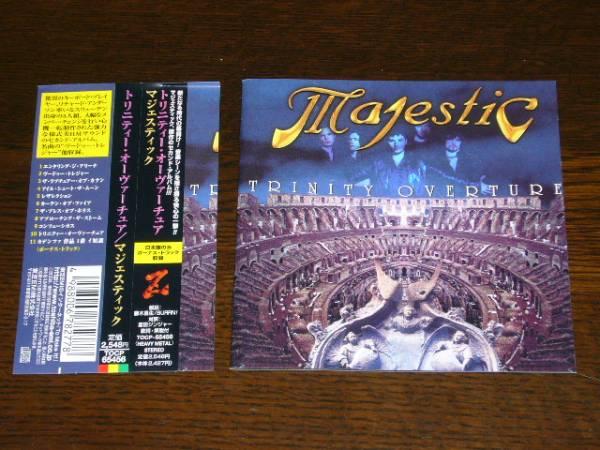国内廃盤 帯付 マジェスティック/トリニティ・オーヴァーチュア ステッカー付き 2000年盤