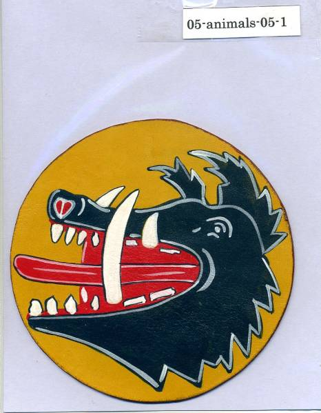 春季処分セール/完全手描きパッチ■FIGHTER BOARS HEAD JG-300■2nd武01_お譲りする実物