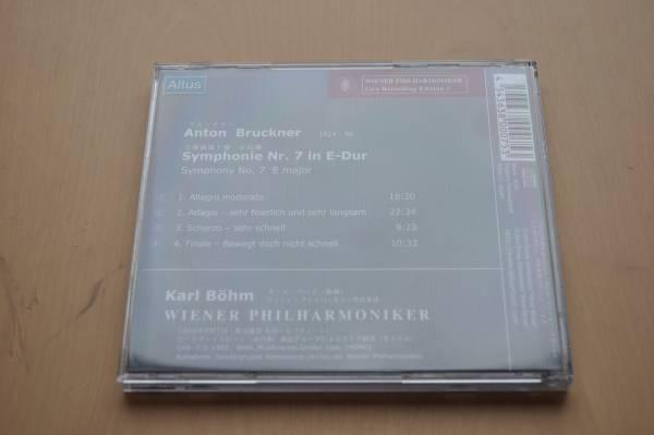 ブルックナー:交響曲第7番@ベーム&ウィーン・フィル1953;Altus_画像3